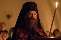 Анонс служения митрополита Ростислава в первую седмицу Великого поста