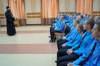 Томский священник провёл беседу с воспитанниками Кадетского корпуса