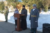 Священник Томской епархии принял участие в торжественных мероприятиях, посвящённых Дню войск национальной гвардии Российской Федерации