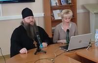 В библиотеке им. А. С. Пушкина прошёл вебинар для работников библиотечной системы, посвящённый прп. Сергию Радонежскому