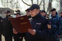 Присяга новых сотрудников Федеральной службы войск национальной гвардии Российской Федерации