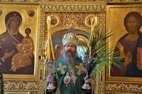В праздник Входа Господня в Иерусалим митрополит Ростислав совершил богослужение в Богоявленском соборе