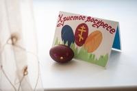 Девушки из томской воспитательной колонии подарили пасхальные открытки пациентам хосписа