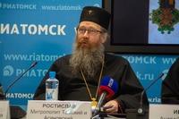 В Томске прошла пресс-конференция по проведению XXIX Духовно-исторических чтений памяти святых равноапостольных Кирилла и Мефодия