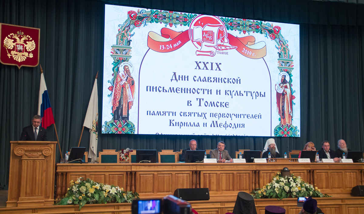 http://pravoslavie.tomsk.ru/i/62/4193/news/IMG_4803-7.jpg