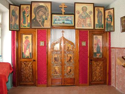 Иконостас молитвенной комнаты церкви святой Анастасии Узорешительницы ВК № 1 г.Томска