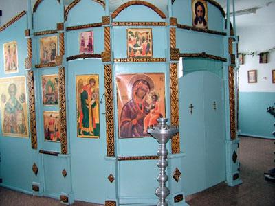 Иконостас молитвенной комнаты во имя святой Анастасии Узорешительницы ВК № 2 г.Томска