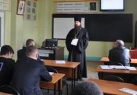 В Исправительной колонии № 4 г. Томска прошло заседание секции в рамках ХXIХ Кирилло-Мефодиевских чтений
