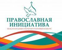 Проект развития религиозного туризма в Томске получил грантовую поддержку
