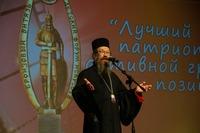 Глава Томской митрополии принял участие в церемонии закрытия кинофестиваля «Бронзовый витязь»