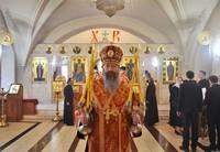 Православные христиане прощаются с Пасхой Христовой
