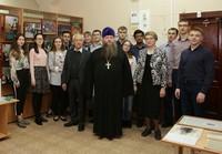 В Томском политехническом университете состоялась работа секции XXIX Кирилло-Мефодиевских чтений