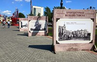 Исчезнувшие храмы Томска стали частью выставки на Новособорной площади