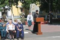 Северский священник принял участие в памятном митинге, посвящённом началу Великой Отечественной войны