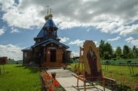 В Неделю всех святых Церкви Русской глава Томской митрополии возглавил богослужение в храме д. Терсалгай