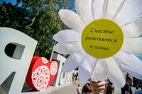 День семьи, любви и верности впервые прошёл на Новособорной площади