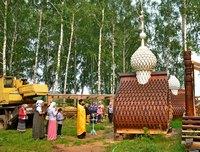 На строящийся Богородичный храм д. Нащёково установили купол