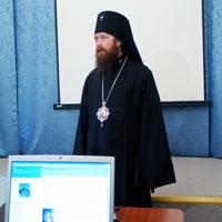 Состоялось открытие официального сайта Томской епархии