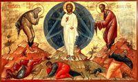 Преображение Господне – праздник «присносущного Света»