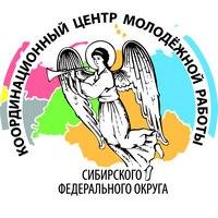 Представитель Томской епархии принял участие в совещании руководителей Координационных центров Синодального отдела по делам молодёжи