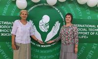 Сотрудник томского храма приняла участие в международном фестивале в Москве