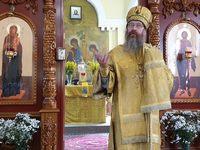 Поздравление митрополита Ростислава с днем учителя