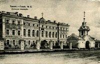 120 лет назад, 16 октября (3 октября ст. ст), Томская духовная семинария переместилась в новоустроенное здание на Никитской улице