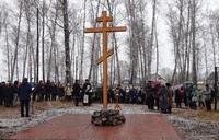 В селе Первомайское освятили поклонный крест