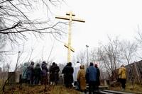 Память жертв политических репрессий почтут в Томске