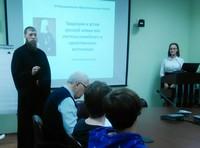 В рамках XII Макариевских чтений прошел семинар «Традиции и устои русской семьи»