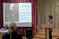 Учителя географии изучили наследие святителя Макария (Невского)
