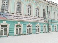 Студенты Губернаторского колледжа узнали историю Казанской иконы Божией Матери