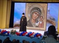 В Первомайском районе отметили День народного единства