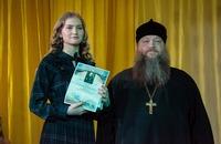 В Губернаторском колледже наградили победителей творческих конкурсов XII Макариевских чтений
