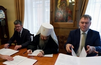 Подписано соглашение о сотрудничестве между Томской митрополией, ТГПУ и департаментом профессионального образования