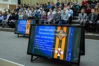 Томские студенты и школьники приняли участие в исторической игре