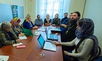 Томские епархиальные соцработники поделились с коллегами новыми знаниями