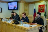 Томская митрополия приняла участие в парламентских встречах на тему Макариевских чтений