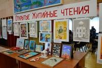 В Томске прошли IX Открытые житийные чтения