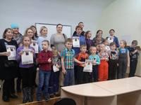 В Томске состоялось награждение победителей исторического квеста «Подвижники земли Томской»