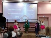 В Томске состоялся III региональный конкурс «Рождественская звезда»