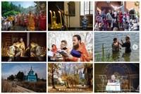 Томичи выбрали православную фотографию 2019 года