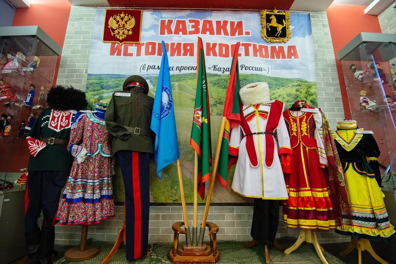 Митрополит Ростислав принял участие в открытии выставки «Казаки. История костюма»