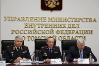 Митрополит Ростислав принял участие в расширенном заседании коллегии УМВД России по Томской области