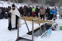 Чин великого освящения воды на реках и озере совершен в Центральном благочинии