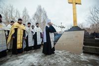 Томичи молитвенно почтили память новомучеников у Поклонного Креста