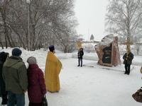 В селе Первомайском была совершена панихида у Камня скорби