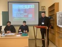 Преподаватель ТДС рассказал о духовном подвиге мученицы Татианы Томской на конференции в Екатеринбурге