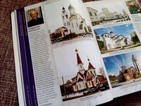 Проекты томских зодчих вошли в международное издание