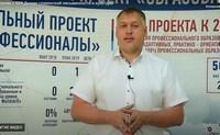Томичей поздравляют с Юбилейными днями славянской письменности и культуры
